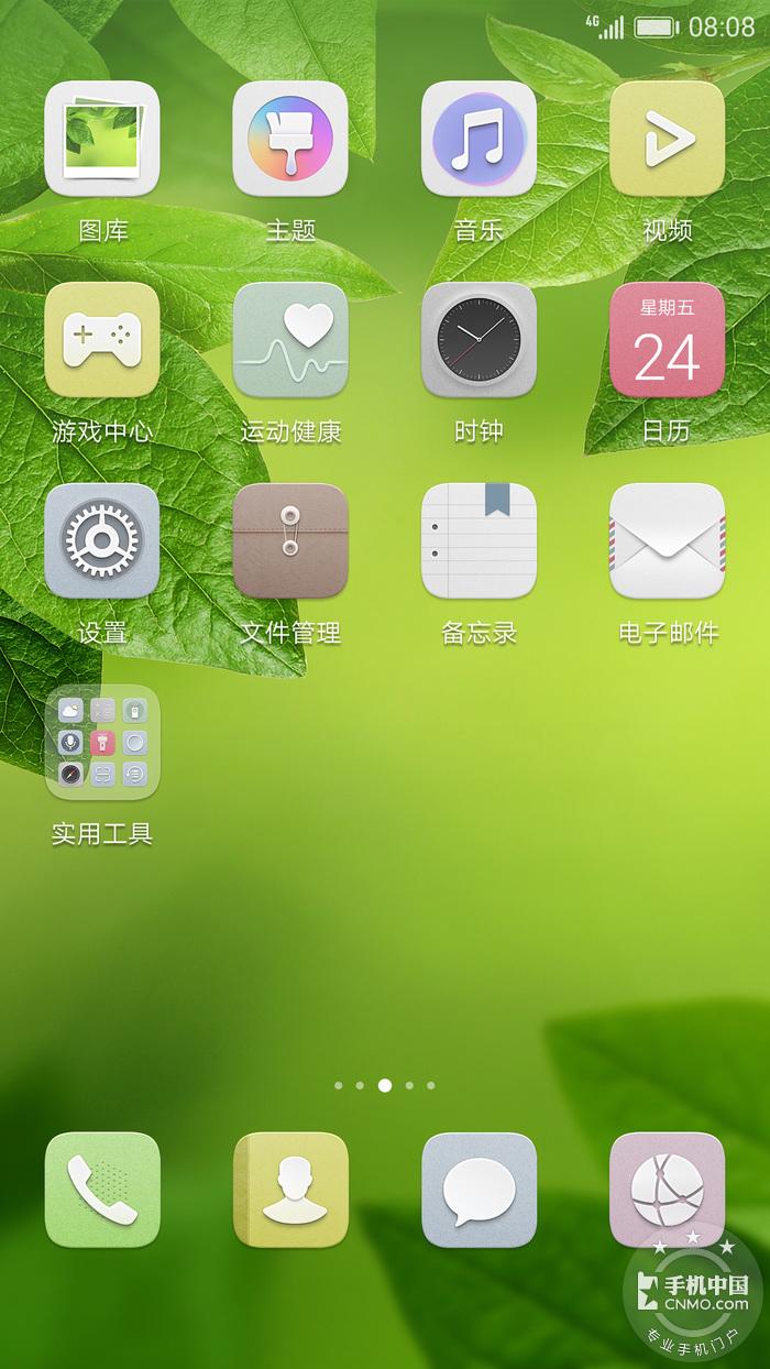 华为荣耀手机主题下载-华为手机主题桌面-怎么制作--.