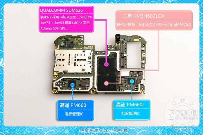 [sanghua拆机] 联想S5 PRO拆机第49张图_手机中国论坛