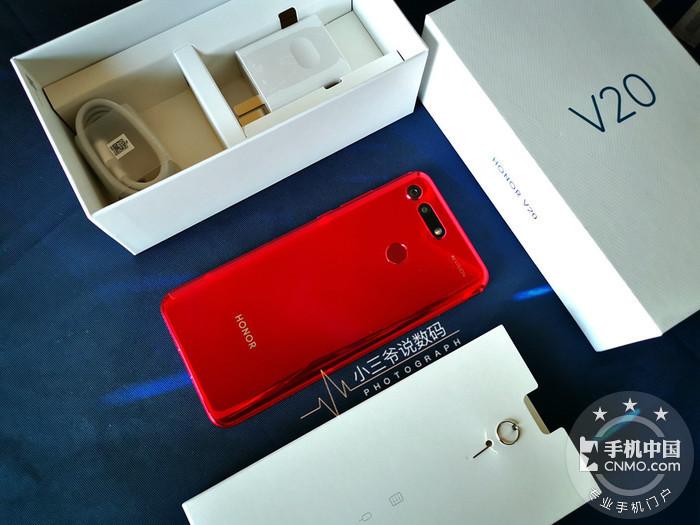 【小三爷出品】全面,更进一步-荣耀V20魅眼来袭!第1张图_手机中国论坛