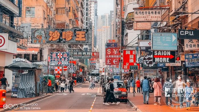 【风叔说】带上iQOO,打卡香港第10张图_手机中国论坛