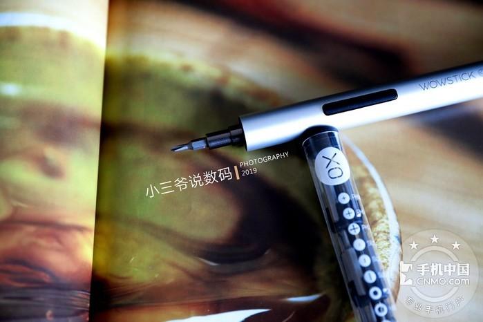 实惠好用,WOWSTICK TRY双动力精密螺丝刀套装体验第7张图_手机中国论坛
