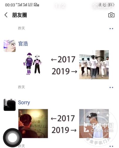 教你在朋友圈发布最近最火的:2017-2019照片对比图第1张图_手机中国论坛