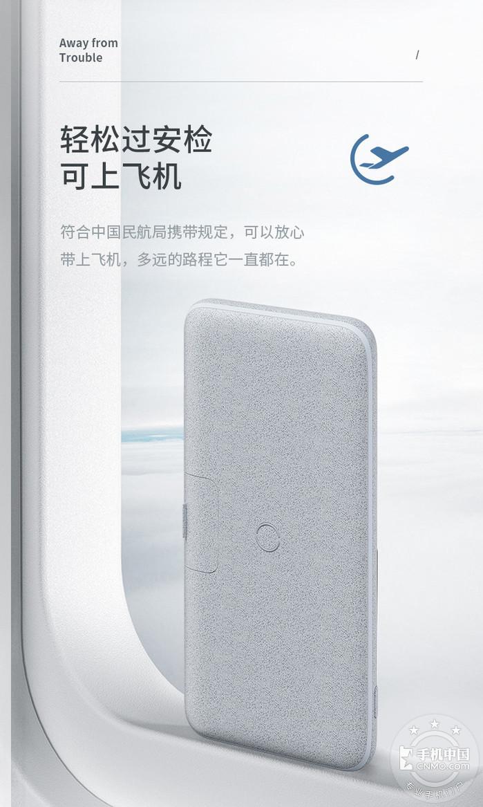 【手机中国众测】第58期:南卡无线充电宝POW-2众测第14张图_手机中国论坛